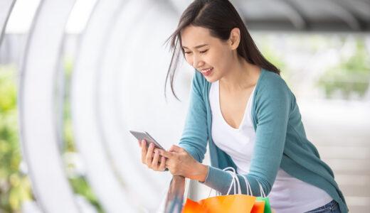 Produkty konsumenckie i handel detaliczny