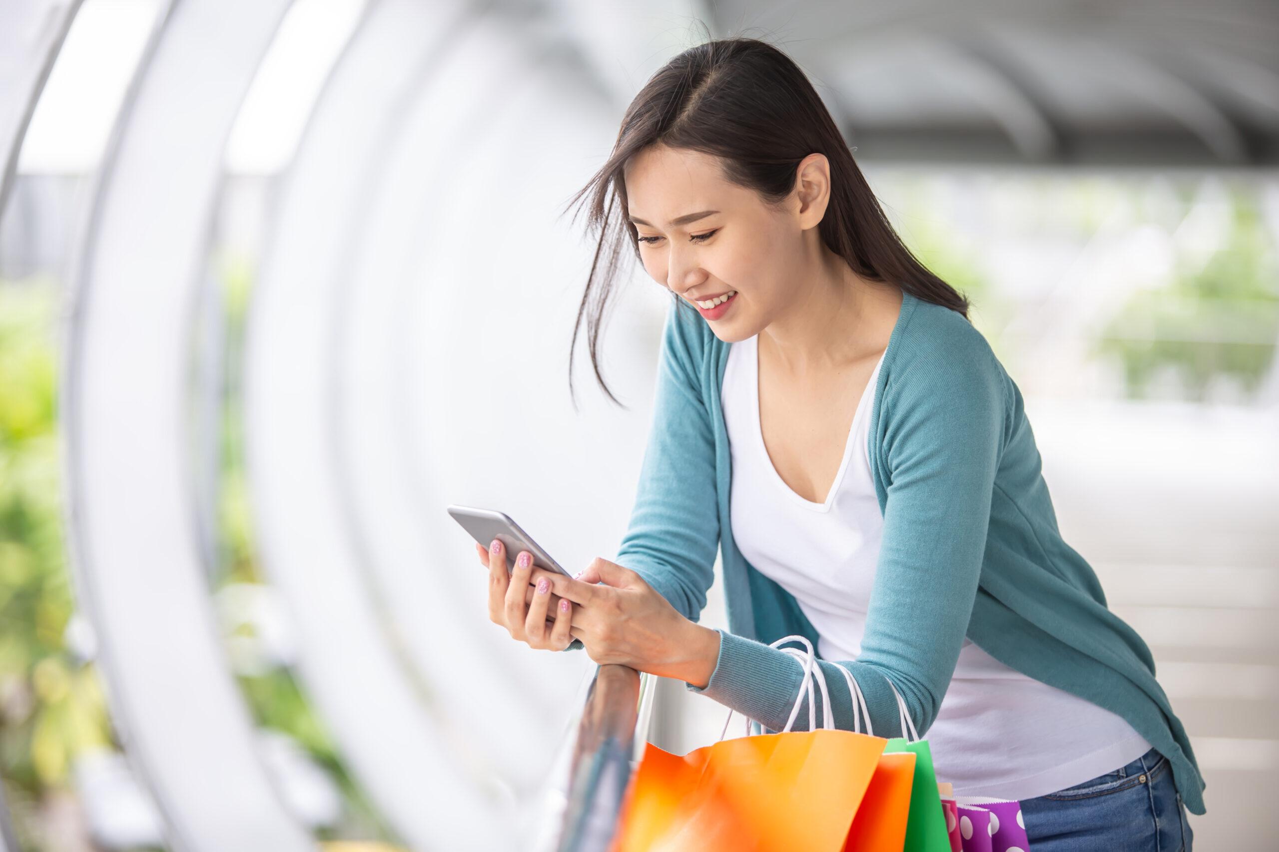 Konsumgüter & Handel
